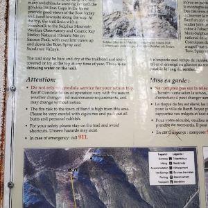 硫磺山旅游景点攻略图
