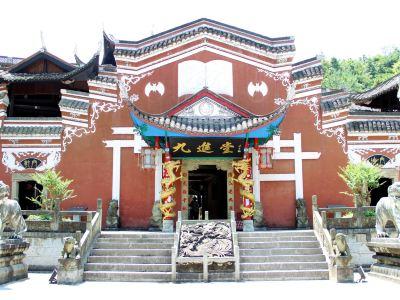 Enshi Tusi City