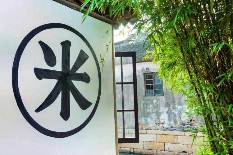 Wansheng Rice Merchants