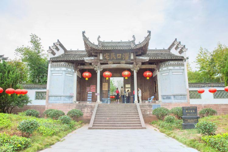 潛口民宅博物館