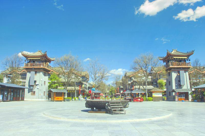 Chuxiong