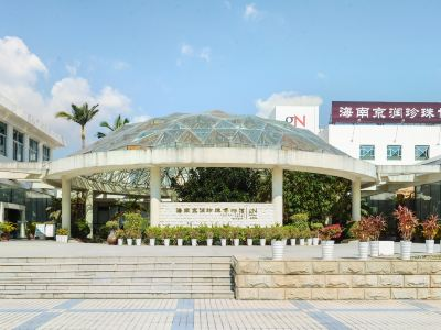Hainan Jingrun Pearl Museum