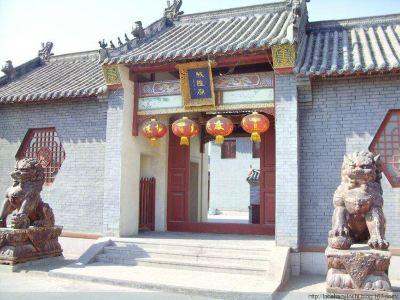 chengmiao