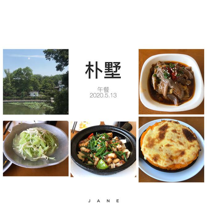 两日杭州青芝坞的静谧时光 – 杭州游记攻略插图29