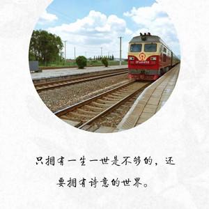 祥云游记图文-诗和远方都很贵?那是你没去对地方!