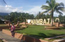 菲律宾游第二十一天:宿务~甘米银