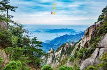 古拜经台:九华山最美观景处
