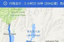 新西兰自驾游第八天:蒂卡普湖~库克山国家公园~特威泽尔 10月27日小雨转晴        昨晚出去