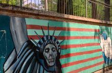 🇮🇷伊朗充满活力的多彩街头艺术:正义的宣言