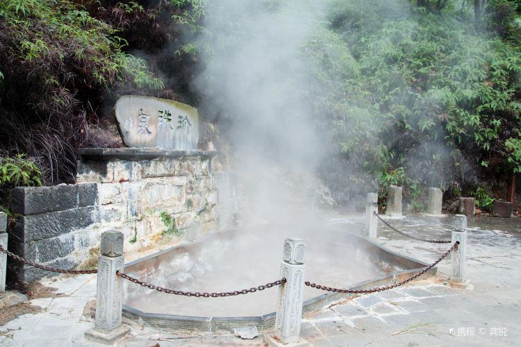 騰沖熱海溫泉景區4