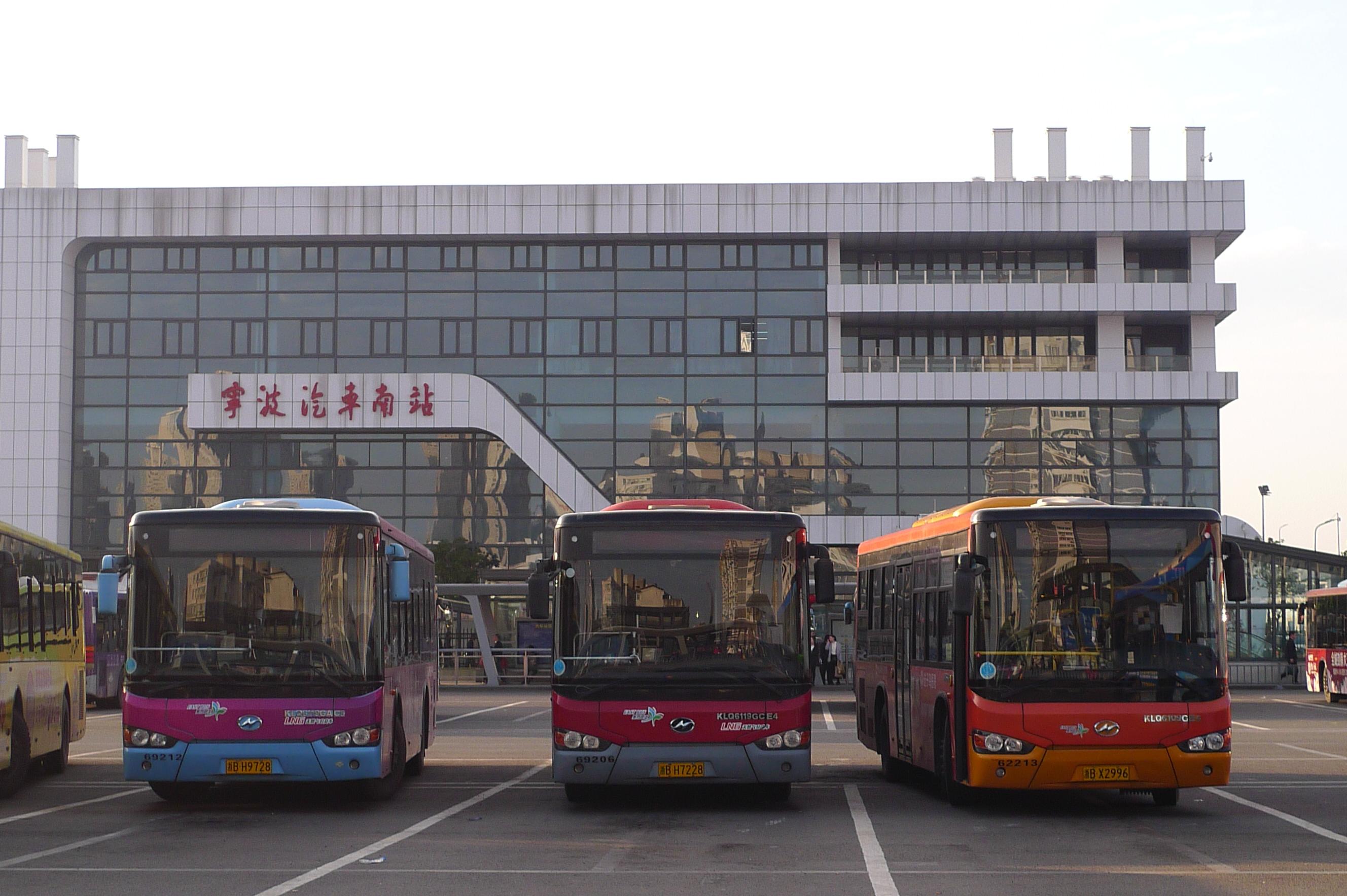 宁波到北京火车票【114票务网】
