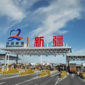 石河子游记图文-20150724~20150814大美新疆之旅休闲版