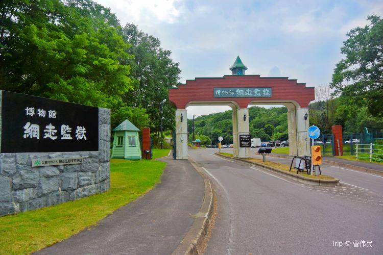Abashiri Prison Museum1