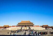 玩转北京城内外,8日首都深度游