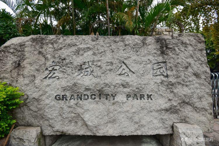 Hongcheng Park (East Gate)3