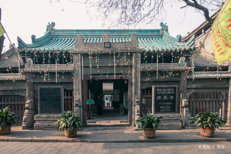 Xi'an Daxuexi Alley Mosque1