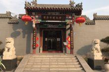 河北省黄骅市博物馆