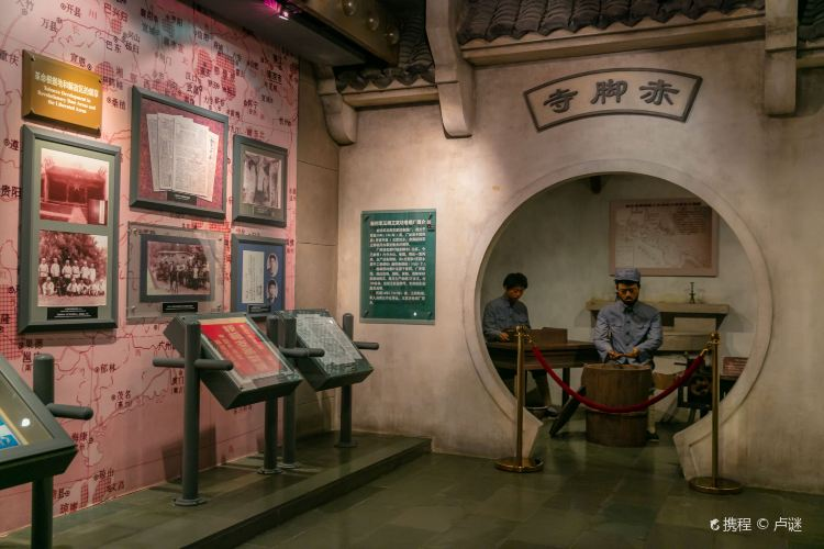 Tobacco Museum of China (North Entrance)3