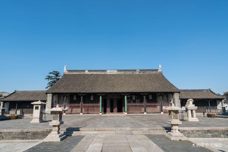 Huai'an Ching Governor1
