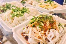 澄江抚仙湖美食凉米线