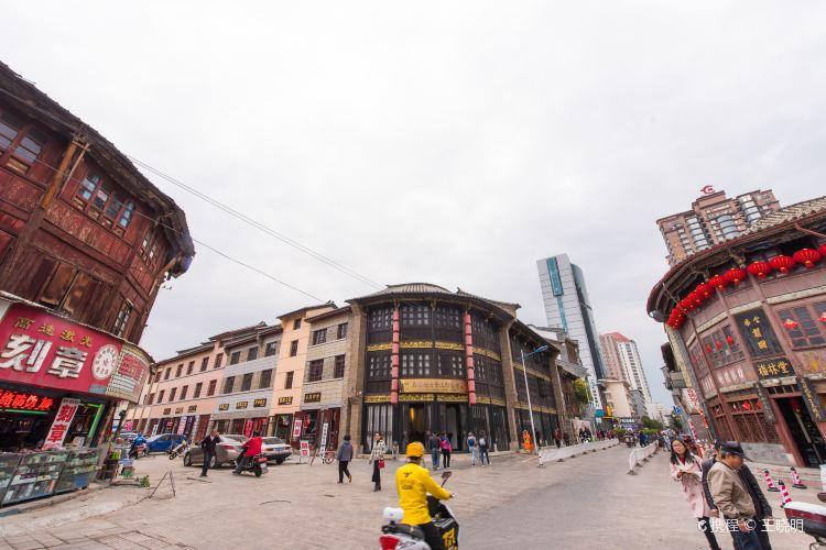 文明街歷史文化街區