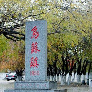 佳木斯乌苏里江旅游景点攻略图