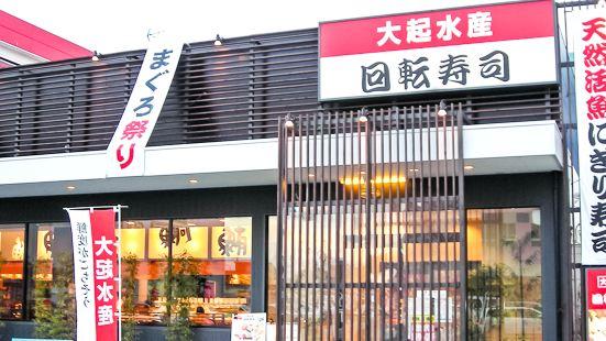 Daqi Aquatic Sushi (Nara)