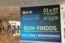 巴西展览胜会