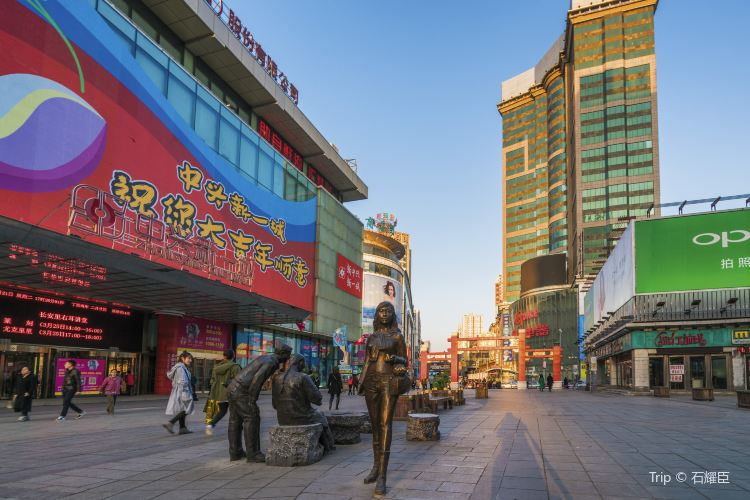 中街商業圈2