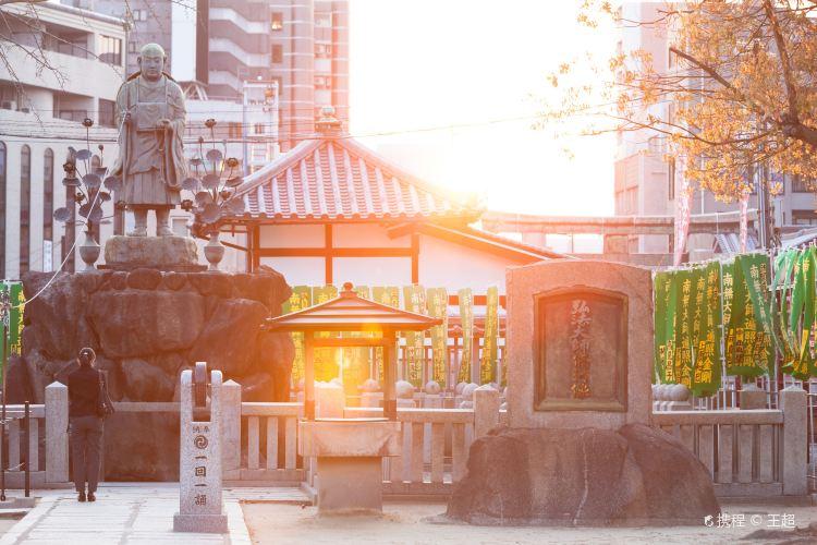 Shitennoji Temple1