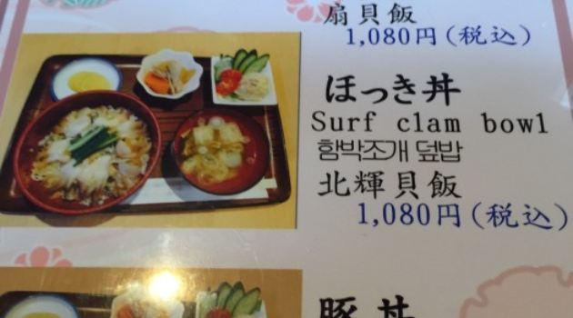 seafood dining dragon