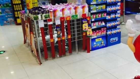 匯嘉時代超市優+鮮榨果飲