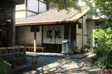 东京日本料理美食林臻选餐厅——尾花