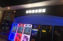 上虞横店电影城