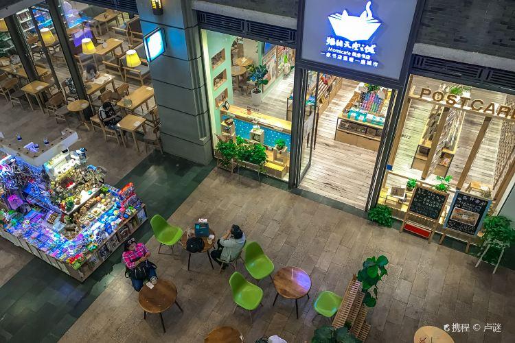 Mo Mi Cafe (Xintiandi)1