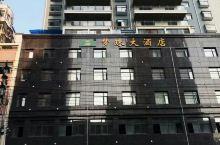 梦珠大酒店