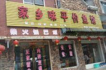 中餐和龙凤山景区