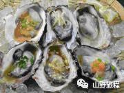 [法国游记图片] 南特与友人品尝牡蛎大餐 —— 窈窕食女借居法国