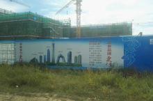 张北县马云大数据中心