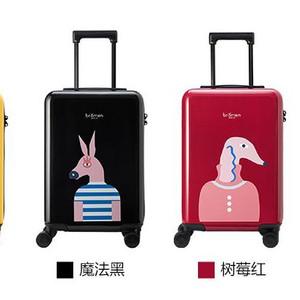 哈根游记图文-【会员福利】爆潮行李箱免费送!