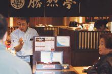 吃遍日本—熊本·炸猪排名店 勝烈亭本店