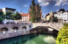 斯洛文尼亚首都卢布尔雅那——不像首都的首都