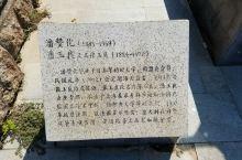 芜湖老海关