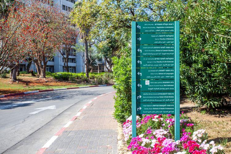 Tel Aviv University4