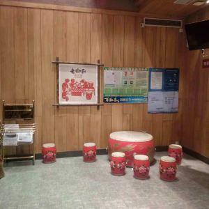 骄龙豆捞火锅(章丘福泰店)旅游景点攻略图