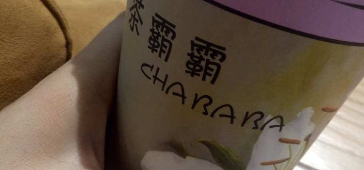 茶霸霸餐吧1
