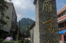 南雁蕩山建築與山岩的結合