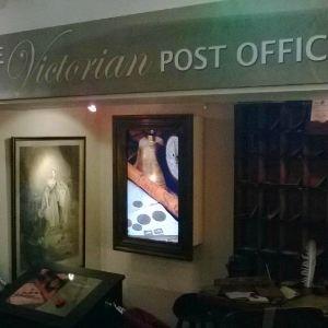 巴斯邮政博物馆旅游景点攻略图