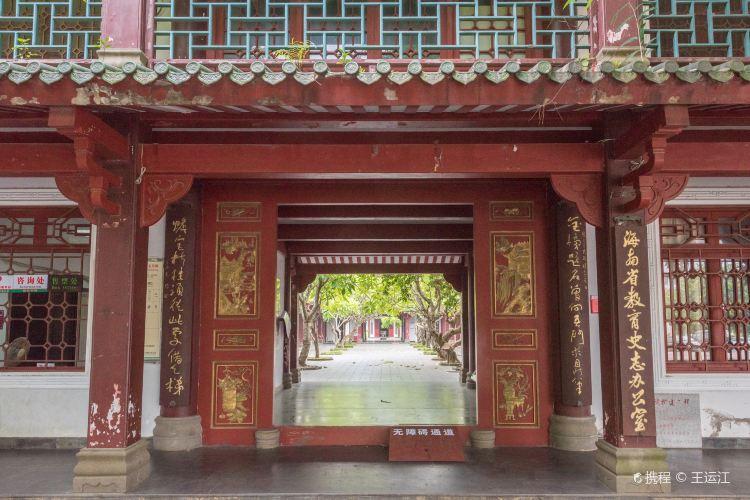 Qiongtai Academy2