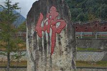 冕宁灵山寺